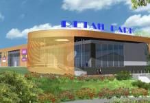 Bielsko-Biała: Retail Park Bielsko posiada już prawomocne pozwolenie na budowę