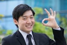 Japoński rząd wspiera inwestycje zagranicznych przedsiębiorców