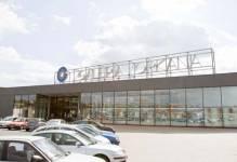 Galeria Orkana w Lublinie na sprzedaż