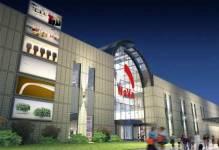 Największe centrum handlowe w województwie lubuskim już otwarte