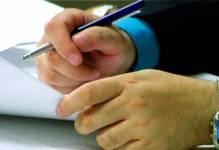 Zmiany w ustawie o prawie budowlanym zatwierdzone