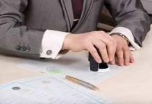 SSSE: Zmiany w zarządzie