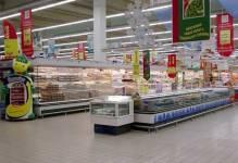 Dzierżoniów: Galeria handlowa w miejsce dworca już za rok
