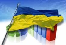 Ukraina prezentuje projekty inwestycyjne
