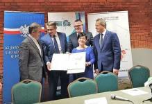 Inwestor z Portugalii zainwestuje w Brześciu Kujawskim