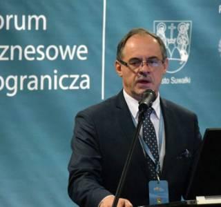 II Forum Biznesowe Pogranicza w Suwałkach