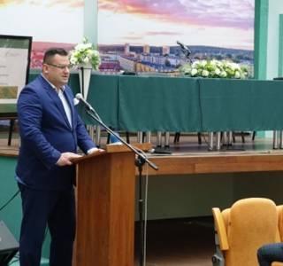 O potencjale Skarżyska i regionu