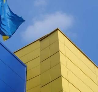 Ikea rozrusza północną część Lublina